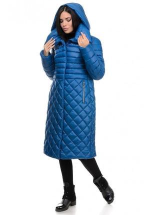 Р. 44-50 стильная, удобная, качественная курточка