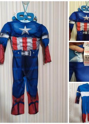 Карнавальный костюм капитан америка марвел мстители супергерой