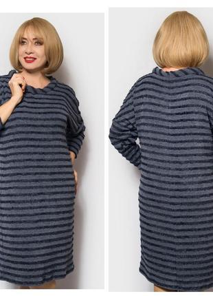 Теплое платье сукня плаття миди батал синее трикотажное повседневное р.54 укр.