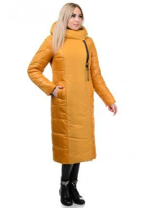 Р. 44-52 стильная, удобная, качественная курточка