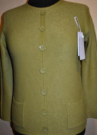 Шикарная стильная кофточка с кармашками, размер 54.