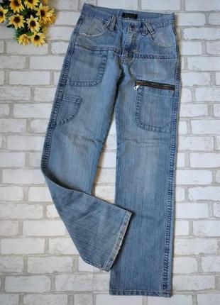 Джинсы мужские vip jeans голубые