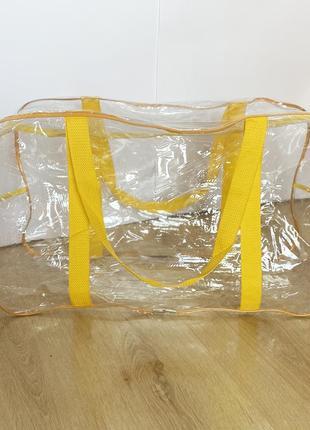 Вместительная сумка прозрачная