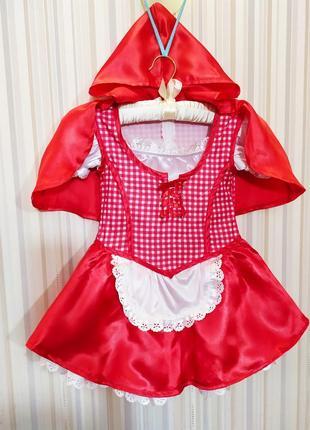 Карнавальное платье красной шапочки