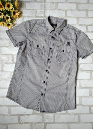 Рубашка шведка мужская colin's в полоску