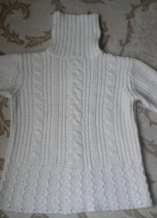 Супер светер)