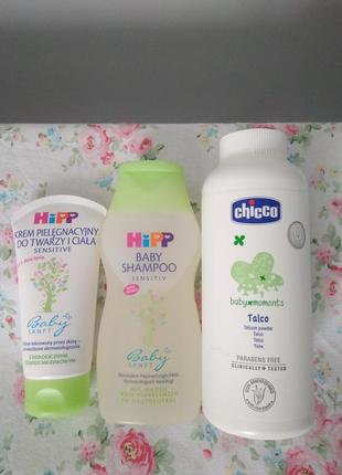 Набор для малышей: шампунь, крем, присыпка. chicco hipp