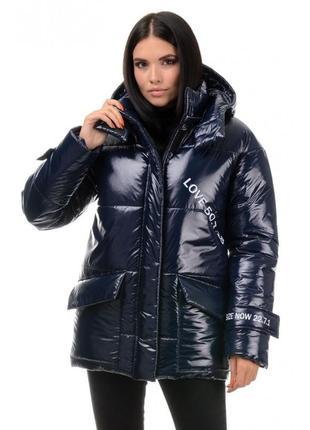 Р. 42-48 стильная, удобная, качественная курточка