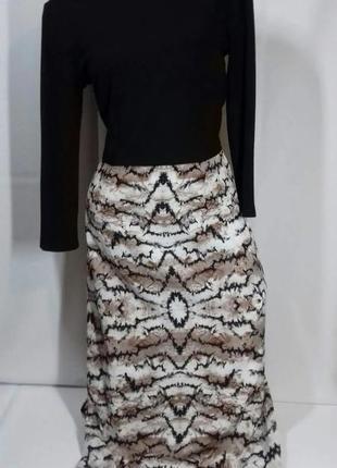 Класне стильне плаття!