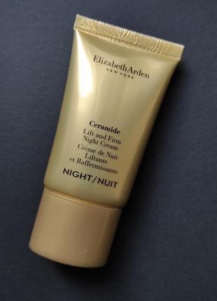 Ночной крем для лица elizabeth ardenceramide lift and firm night cream