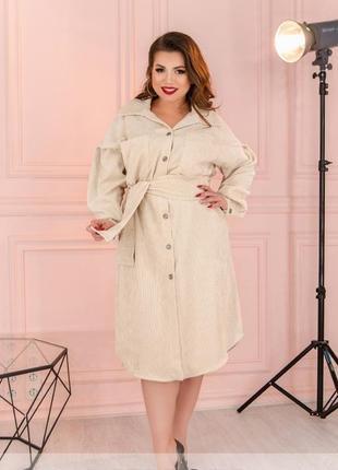 Платье велюр большой размер 50-64