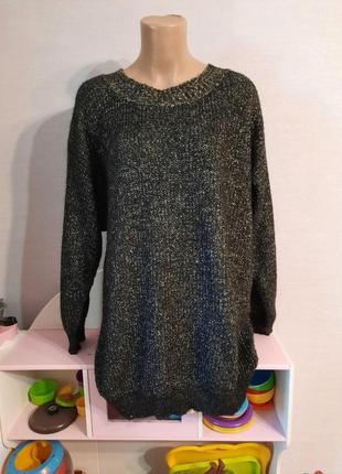 Комфортный блестящий свитерок с люриксом, пог-63