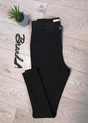 Стильные джинсы скинни джеггинсы с высокой талией посадкой
