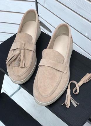 Лоферы туфли женские съемные кисточки 36-41р