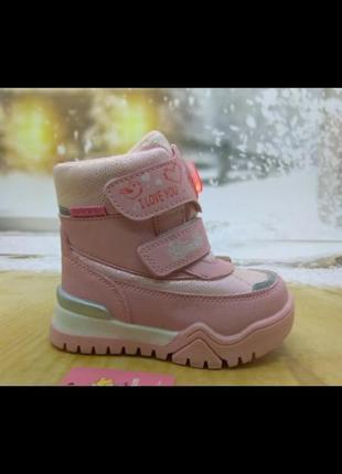 Детские термо-ботинки
