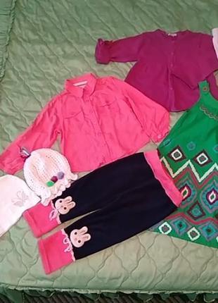 Комплект вещей на девочку 2-3 года.