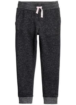 Спортивные штаны. размер 1,5-2 года