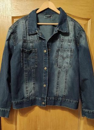 One way мужская джинсовая куртка, пиджак, джинсовка