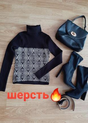 Отличный, черно-белый свитер/гольф/водолазка