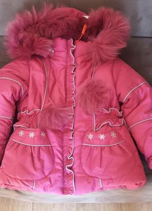 Комплект куртка брюки зима.