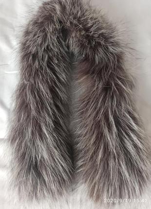 Натуральный мех чернобурка