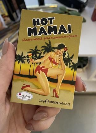 The balm hot mama! shadow/blush тени для век и румяна 2 в 1