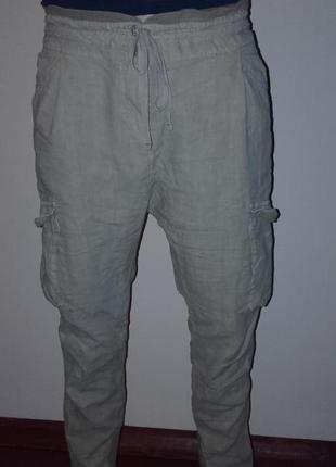Крутi штани