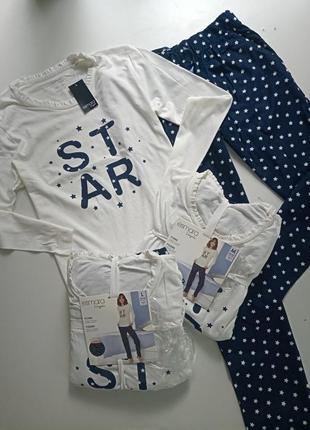 Домашний комплект пижама от немецкого бренда esmara