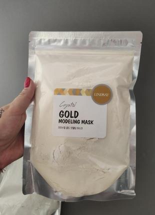 Альгинатные маски lindsay с коллоидным золотос