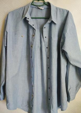 Базовая рубашка голубая оверсайз next