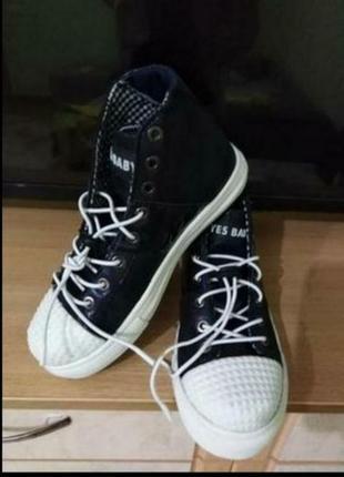 Кеды-ботинки на осень утепленные