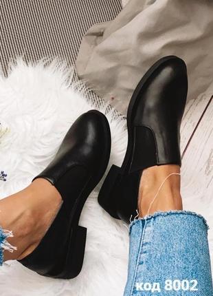 Стильные черные туфли из натуральной кожи на низком ходу