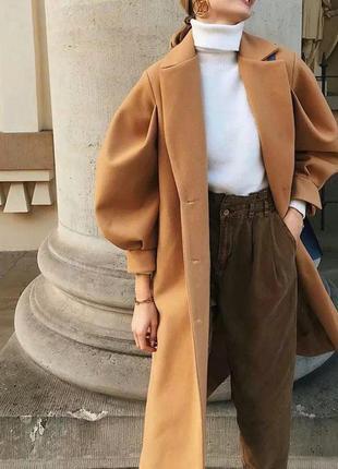 Бежевое пальто осеннее с поясом