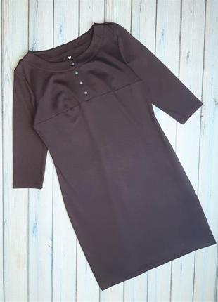 Базовое прямое платье футляр миди, цвет баклажан, размер 48 - 50