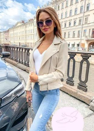 Куртка замшевая женская на осень прогулочная