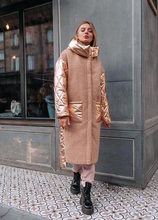 1960.     карамельно-золотая зимняя теплая куртка букле