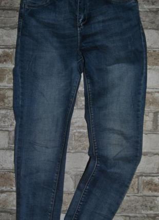 Узкие джинсы jean louis francois