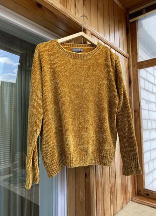 Крутой плюшевый оверсайз горчичный свитер большой размер из синели свитер синель