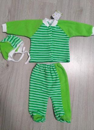 Ясельный костюмчик с махры, костюм на малыша теплый