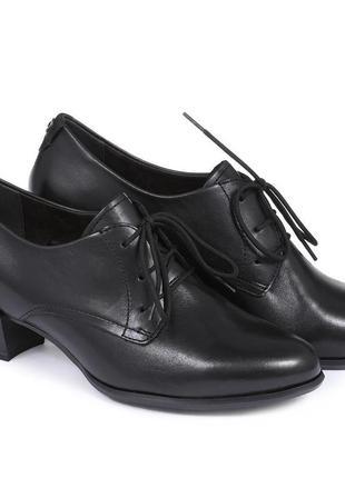 Кожаные туфли на шнурках небольшой каблук