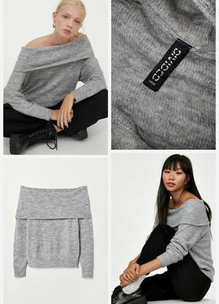 ✅фирменный свитер/джемпер с открытыми плечами от h&m