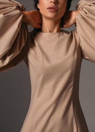 Платье с объёмными рукавами
