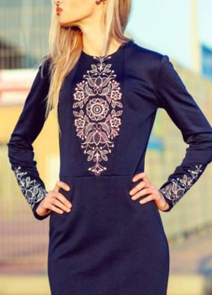 Фолк мода сукня, знижка 200грн. ціна закупки!