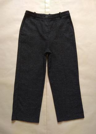 Актуальные штаны брюки кюлоты с высокой талией zara, м размер.