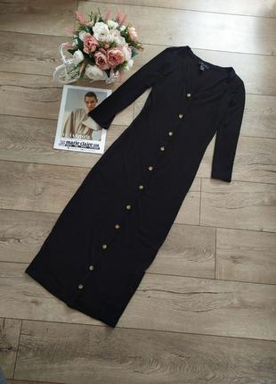 Нове плаття в рубчик