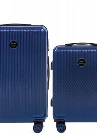Комплект чемоданов wings 565
