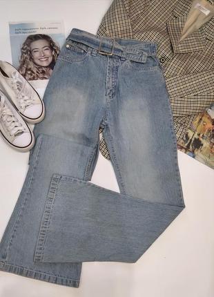 Тренд!!!джинсы клеш с очень высокой талией