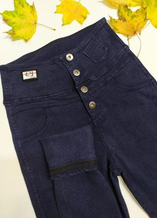 Крутые джинсы на флисе с пуговицами все размеры два цвета