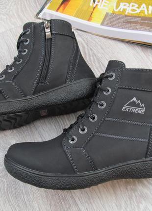 Ботинки кожаные для мальчика осенние на флисе 32--41размер