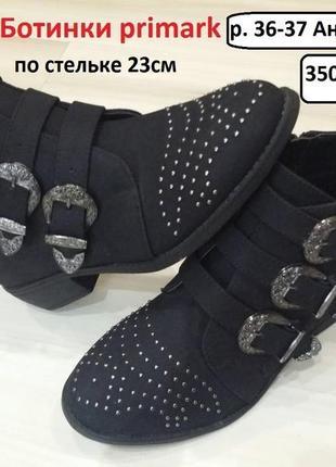 Нові туфлі р.36-37